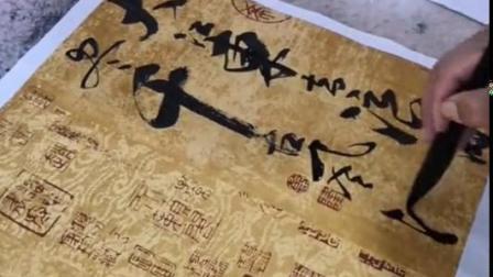 书法作品欣赏 大江东去 浪淘尽 千古风流人物 一点资讯