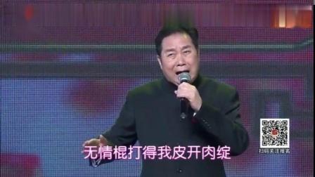 (李树建)豫剧程婴救孤