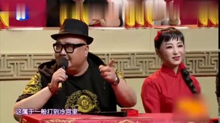 (梨园春)张晓英给师妹助阵协作豫剧下陈州选段
