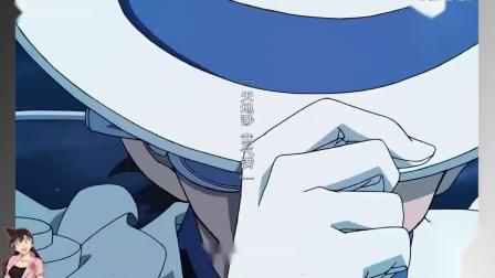 名侦探柯南-月光下的魔术师-怪盗基德1412