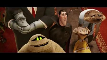 吸血鬼女孩与人类男孩一见钟情,爸爸帮女儿追男朋友