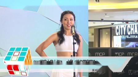 2019-02-27 2019國際中華小姐Show才藝 2號佳麗蔡麗欣