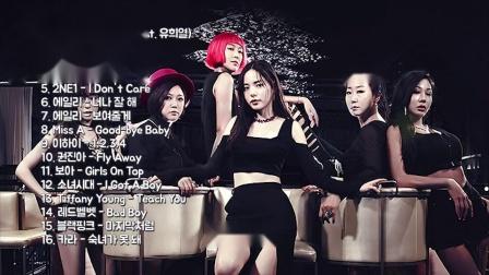 2019韩国美女团歌曲连放