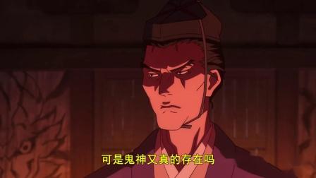 日本人性禁忌动画《多罗罗》,我们都是杀不死的人间恶鬼 - 多罗罗啊