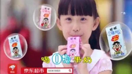 旺旺o泡果奶广告—15秒