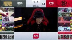 2019英雄联盟 LPL春季赛3.06 RNG vs FPX 第3场