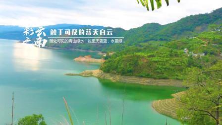 风景最美的旅游景点姚青春老家云南大自然风光