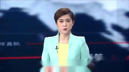 花式吊打韩国瑜蔡当局为何视韩国瑜为眼中钉?视频
