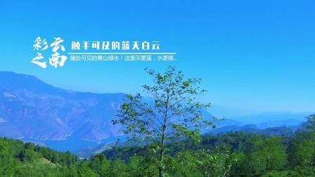 最浪漫的旅游景点姚青春老家云南大自然风光山