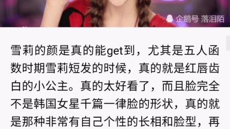 韩国神颜女爱豆top10,SM永远让人惊艳JYP更加耐看