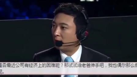 韩国女主播尹素婉长文怒斥王思聪:有经济困难