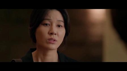 韩国爱情伦理类型的电影《女教师》1
