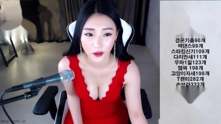 韩国限制性电影女演员 火红套装