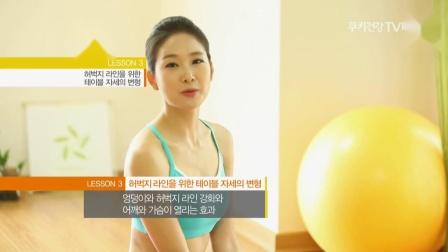 韩国瑜伽美女家中秀高难度瑜伽体式视频