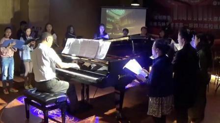 河北师范大学音乐学院合唱团(可惜不是你)很