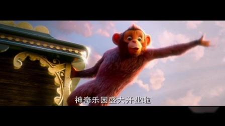 4《神奇乐园历险记》4月19日上映