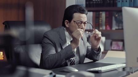 一势原承广告:参花消渴茶60s【寻找篇】(药品:糖尿病)