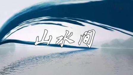 俞函广场舞 《全是爱》 最简单广场舞