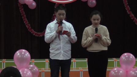 山阳中心小学体育艺术节