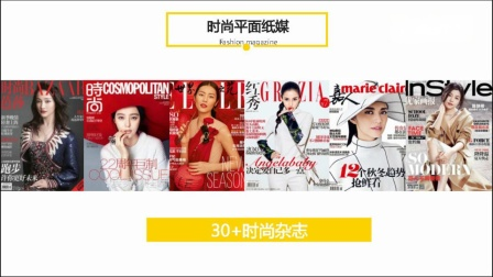 湖南台《我是大美人》节目广告价格#湖南台《我
