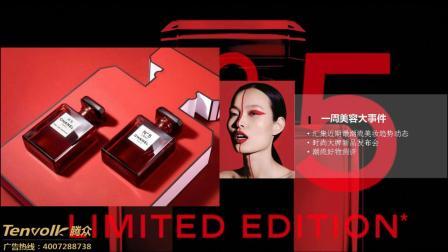 《美丽俏佳人》广告合作#浙江卫视综艺《美丽俏