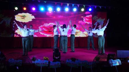 07茂名体育中心舞蹈队《军人本色》庆祝塘桥村委
