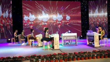 2019新余新春音乐会之电子键盘集体节目