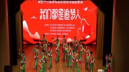 吴江区第十三届体育运动会老年腰鼓表演(8、区