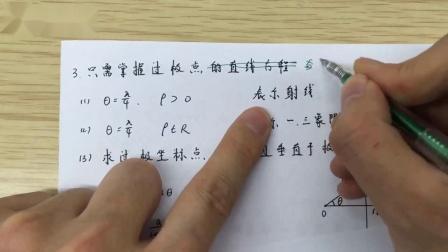 高中数学选修4-4极坐标参数方程-极坐标与参数方程高考题