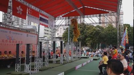 元朗區體育節2016-香港國際醒獅邀請賽~中國中山