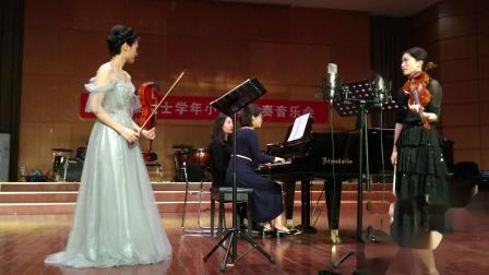 (4-1)2019李紫维硕士学年小提琴独奏音乐会(武