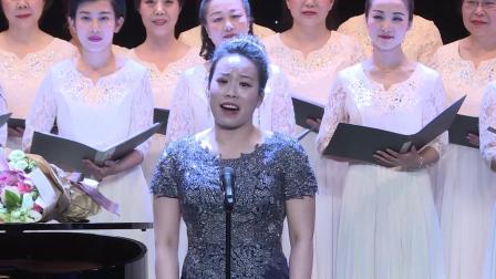 返场:我的祖国---国奥爱乐 张玉博士汇报音乐会