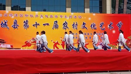郓城县郓电太极队表演《养生二十四式太极剑》