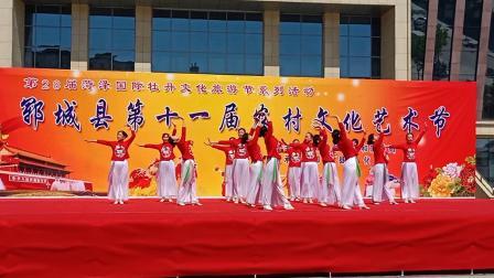 郓城舞蹈家协会表演《中国脊梁》摄影与制作人