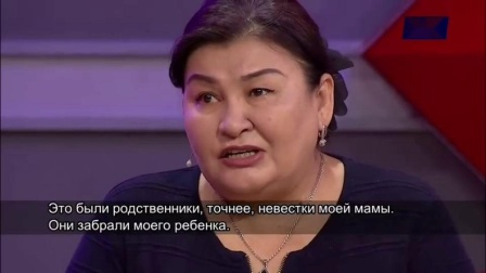 综艺视频 母亲的哭泣