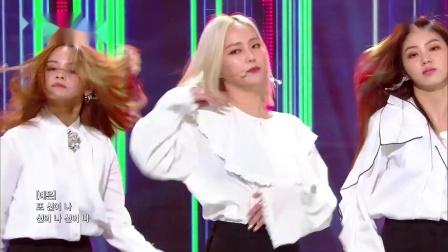 CLC NO - KBS音乐银行 现场版