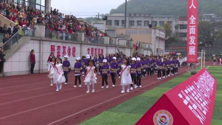贡井区蓆草田小学2019年体育节暨第28届田径运动