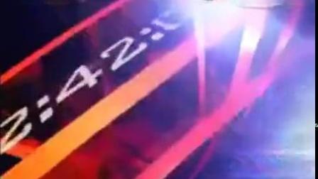 中国中央电视台体育频道《宣传片》14秒