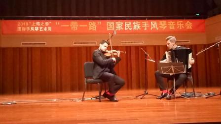 手风琴音乐会