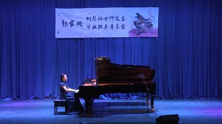 郭家璇钢琴硕士研究生毕业独奏音乐会