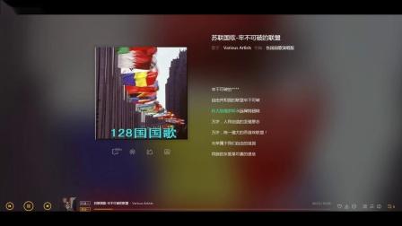 精品音乐推荐第13期苏联篇