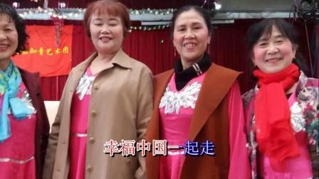 《幸福中国一起走》音乐视频