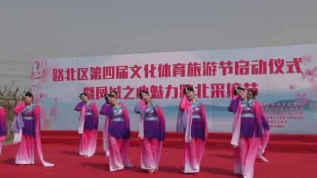 《大美汉唐》金凤凰舞蹈队 唐山路北区第四届文