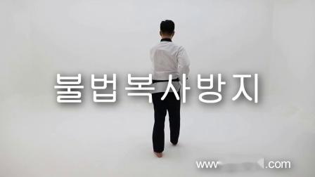 2019 音乐品势 太极1-2章