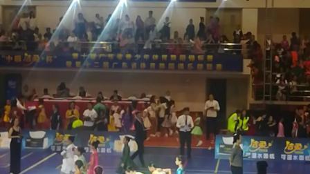 2019年4月20希希第一次在广州体育馆拉丁舞比赛