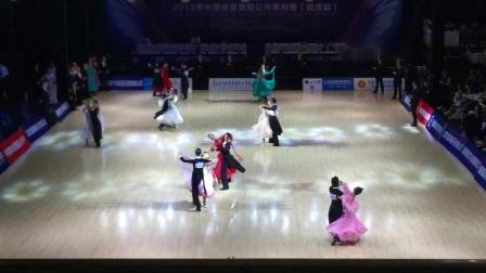 (30)锦鲲杯2019年中国体育舞蹈公开系列赛(武