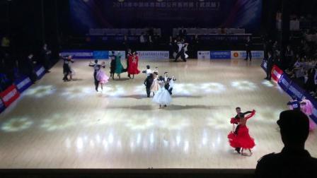 (32)锦鲲杯2019年中国体育舞蹈公开系列赛(武