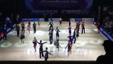 (33)锦鲲杯2019年中国体育舞蹈公开系列赛(武
