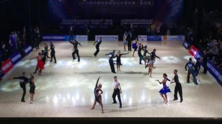 (40)锦鲲杯2019年中国体育舞蹈公开系列赛(武