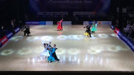 (41)锦鲲杯2019年中国体育舞蹈公开系列赛(武